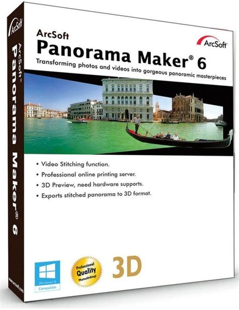 Arcsoft Panorama Maker - download in one click