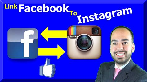 How to Connect Instagram to Facebook Page | Link IG and FB